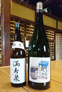 ほたるいか沖漬PR 2升5合瓶の満寿泉純米酒